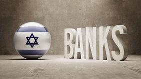 Banks  Concept